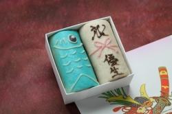 子供の日・端午の節句蒲鉾 鯉のぼりと祝いA